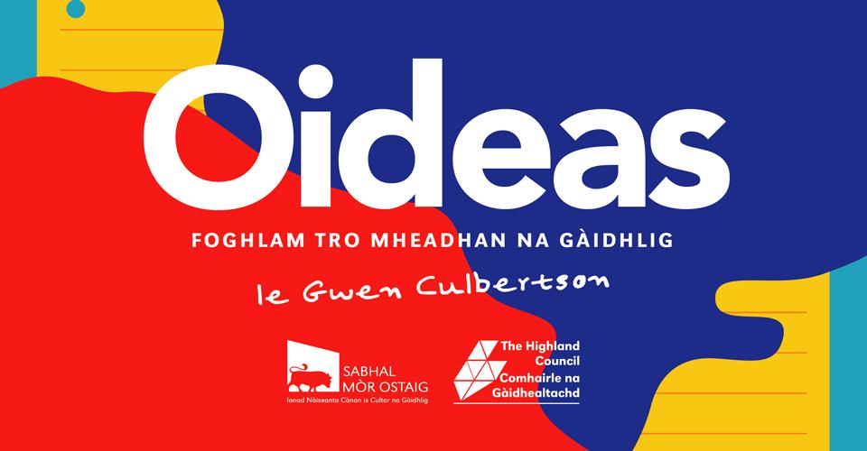 Oideas Logo
